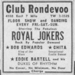 September 21, 1956